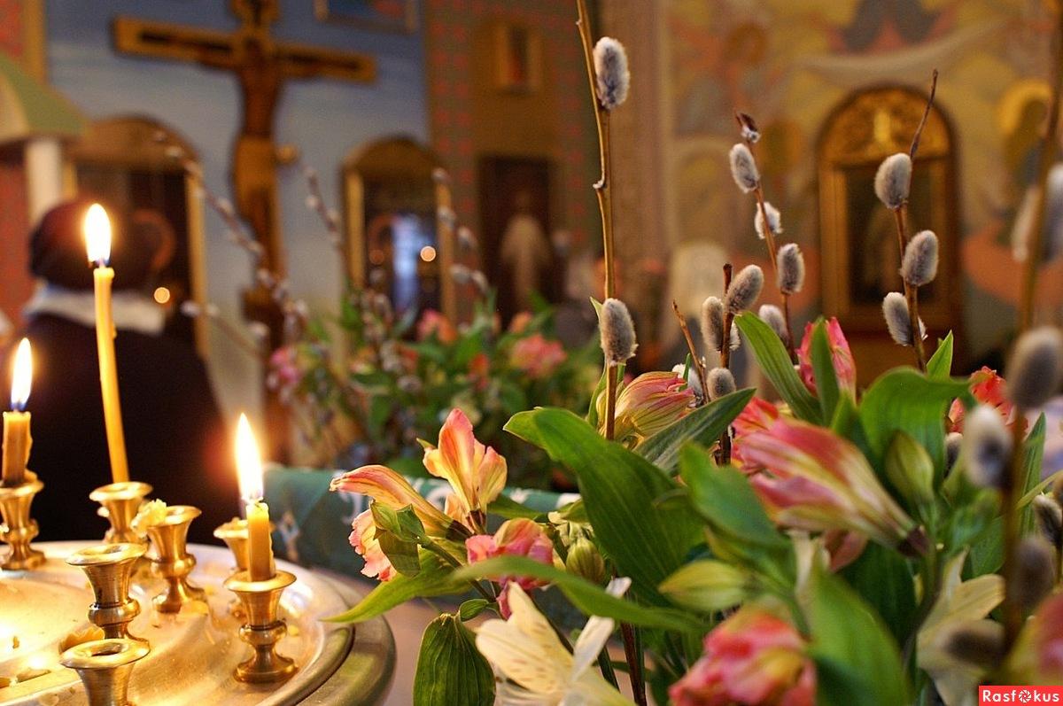 Прощенное воскресенье 2018: какого числа и когда, суть православного праздника