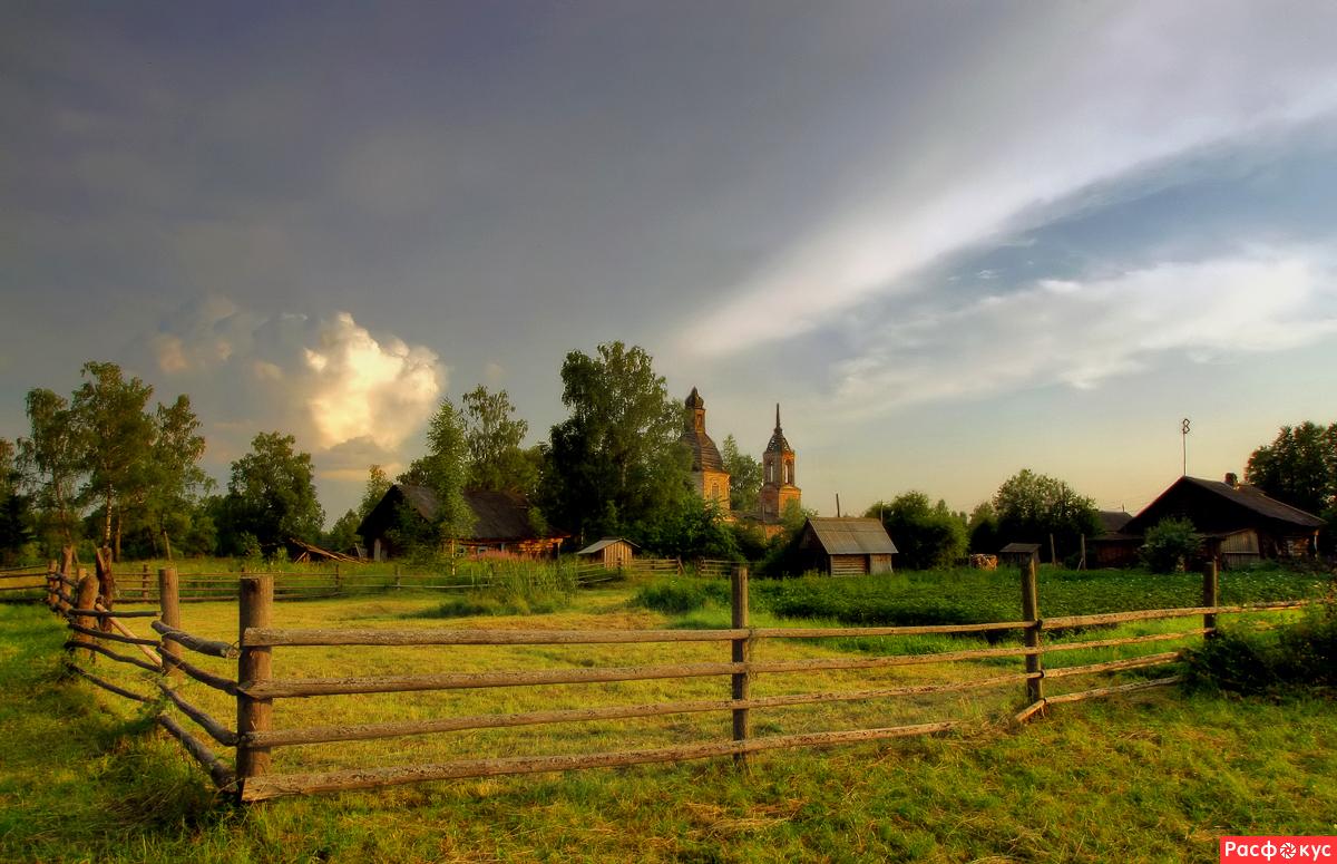Фото моя деревня 2 фотография