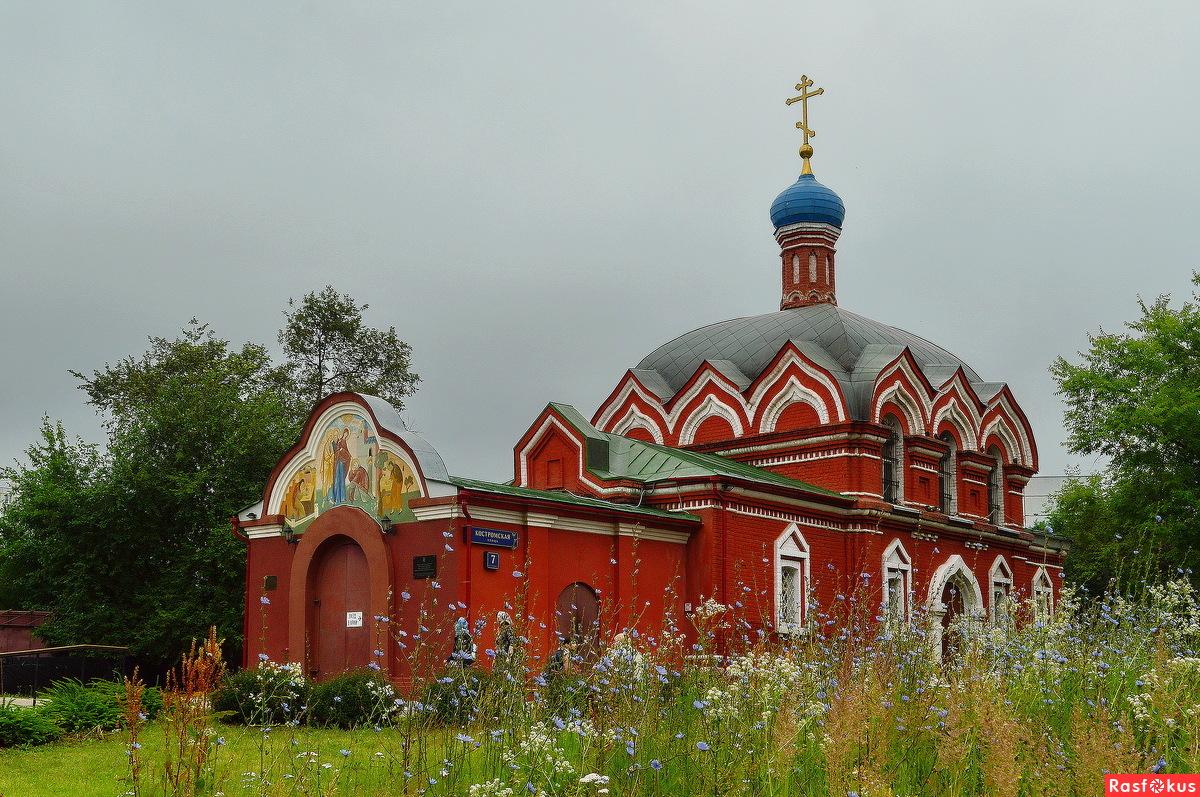 Храм прп. Сергия Радонежского в Бибирево