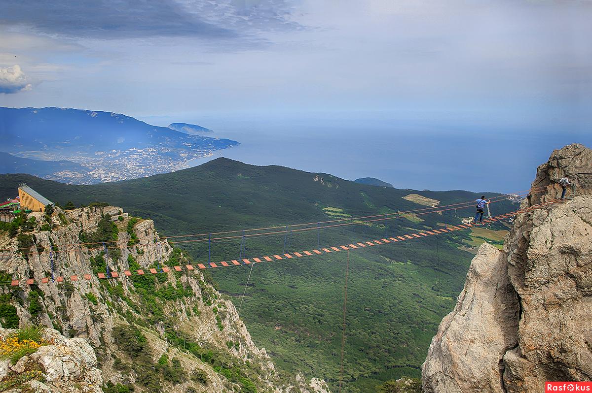 Над пропастью в Крыму
