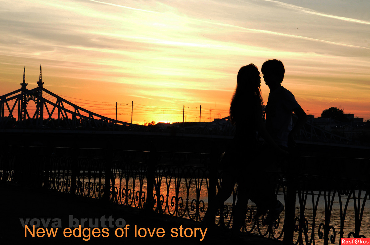 New edges of love story
