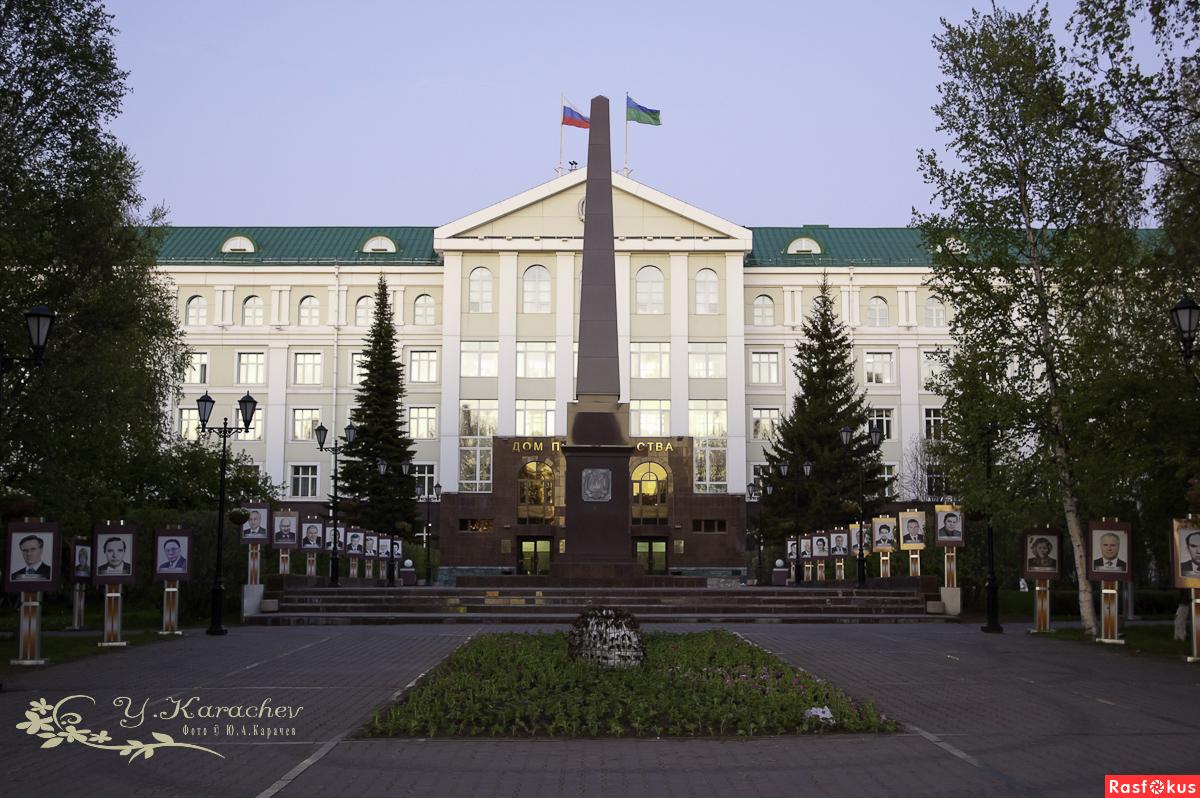 Ханты мансийск центральная площадь