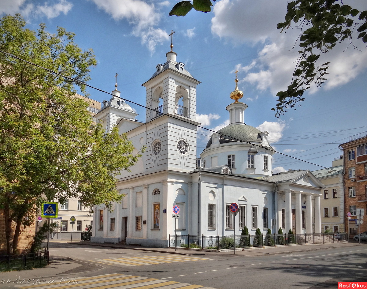 Успенский храм на Могильцах