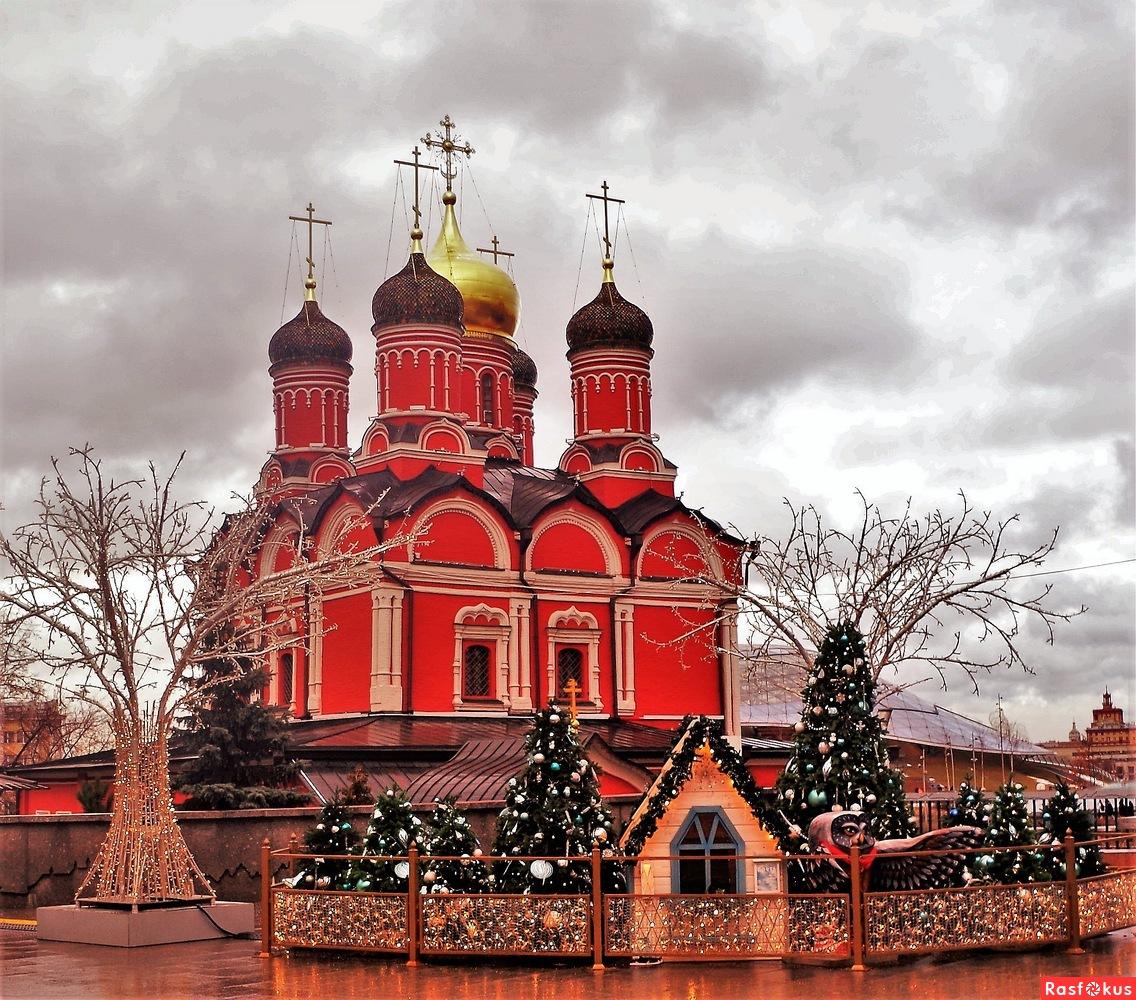 Январь 2020,Москва.
