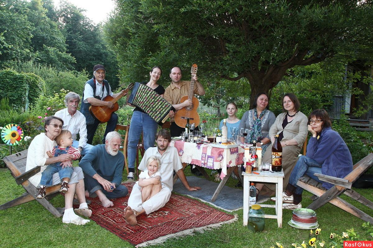 праздник в семье фото