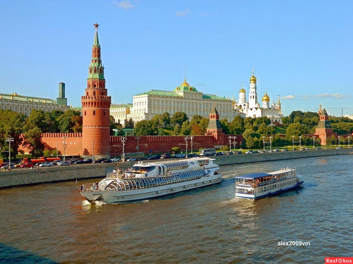 Москва-река и Кремль