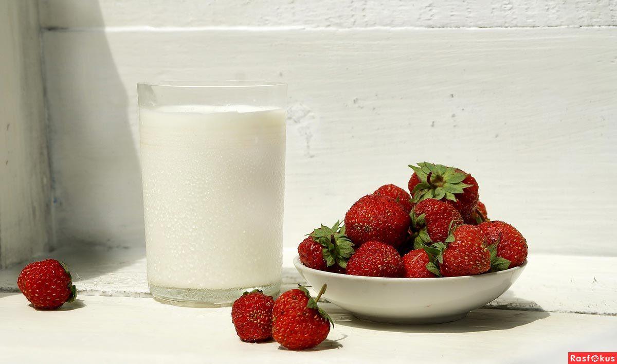 молоко и клубника рецепт с фото