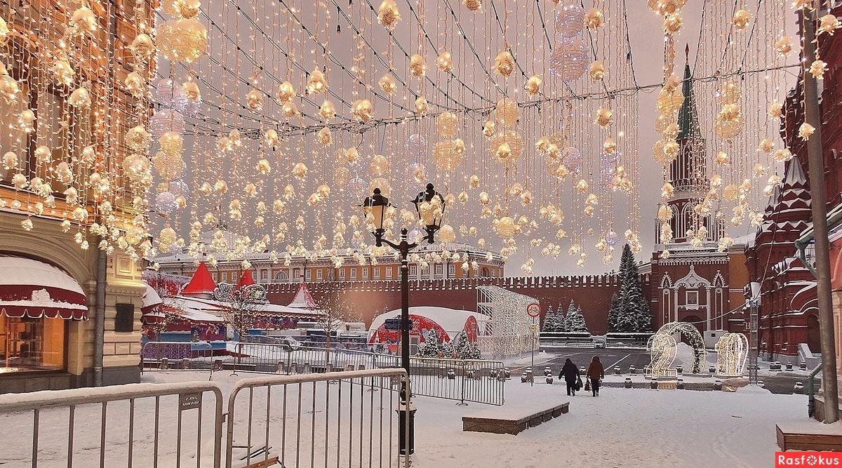 Москва Рождественская