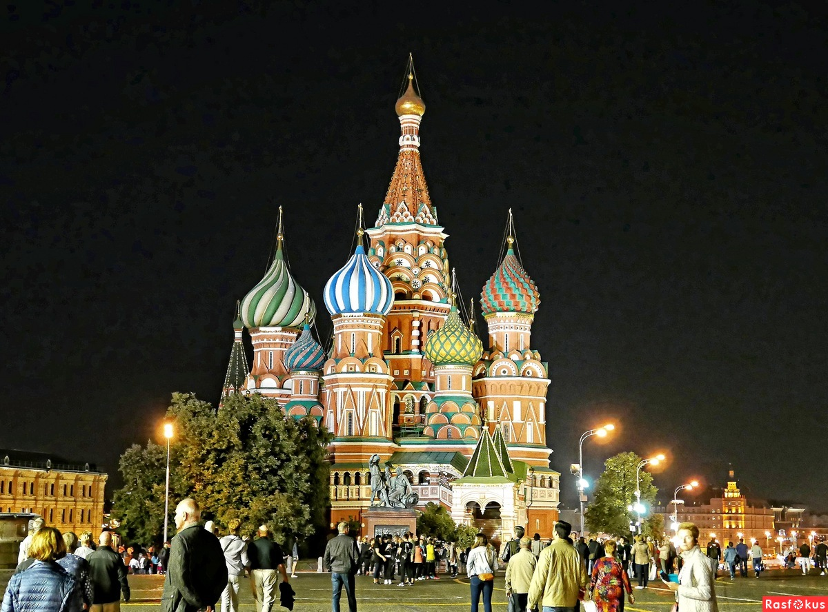 Moscow at night...