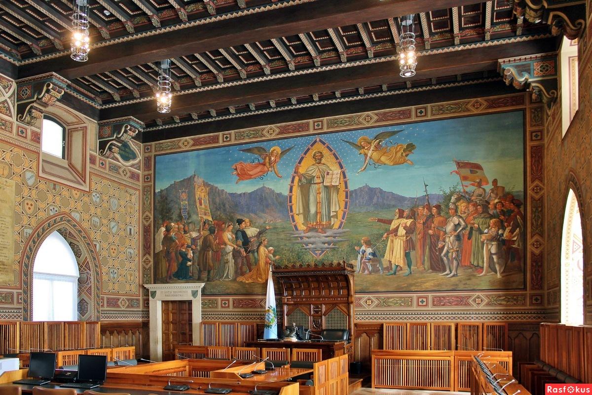 Парламент Сан-Марино