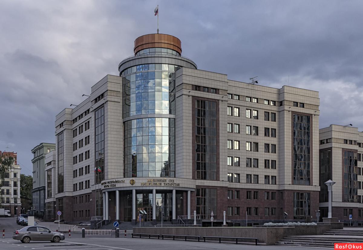Где находится здание суда
