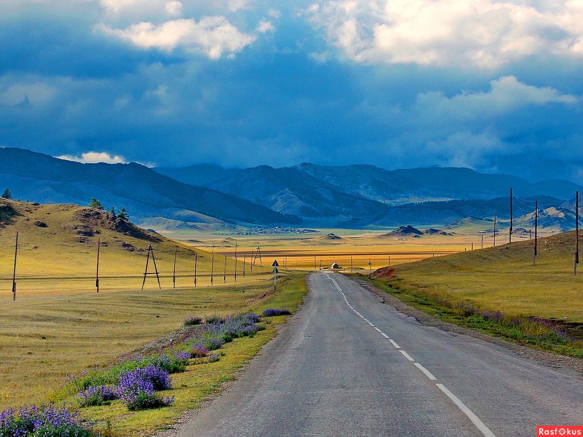 Усть-Канская долина