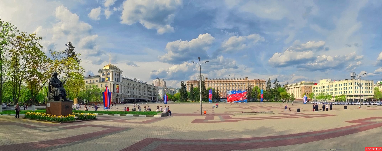 это город белгород покажи по картинки улица набережная также: примут