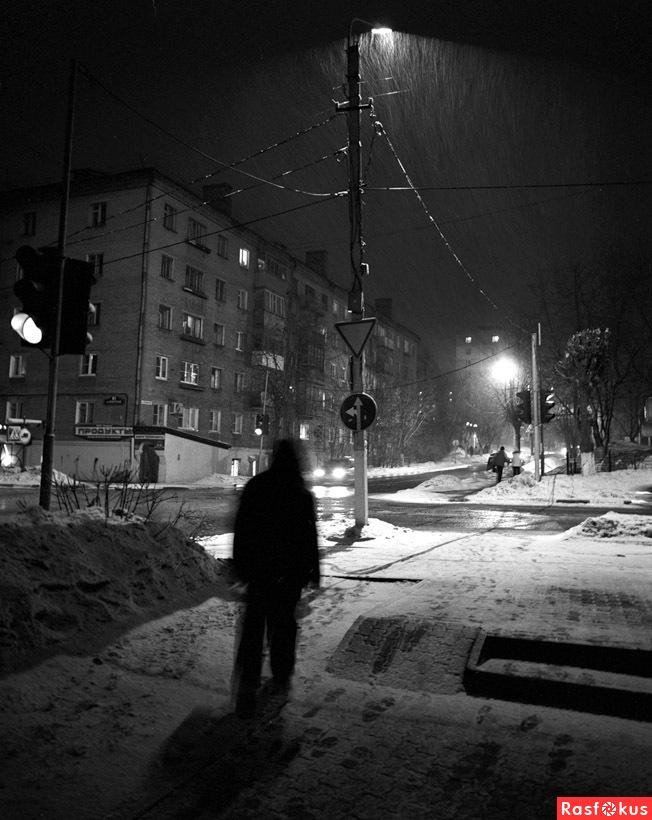 Днем ночью и прохожих