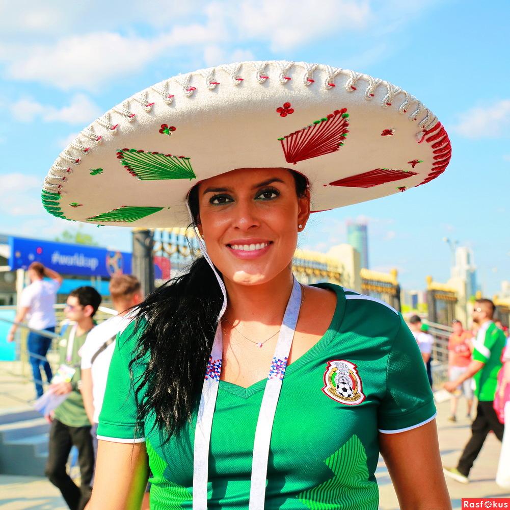 Мексиканочка